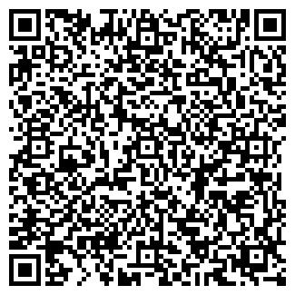 QR-код с контактной информацией организации ШАЛЮТА,ЧП