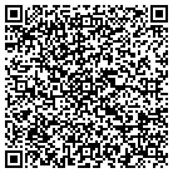 QR-код с контактной информацией организации ОТДЕЛЕНИЕ СВЯЗИ № 3