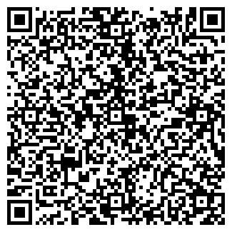 QR-код с контактной информацией организации ЮНИОН, ООО