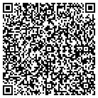 QR-код с контактной информацией организации А.Т.Ф.-ДИЗАЙН, СТУДИЯ