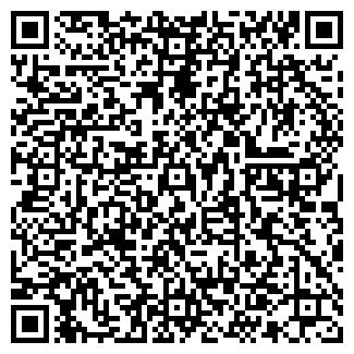 QR-код с контактной информацией организации ВЫДУБИЧИ, ОАО