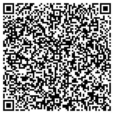 QR-код с контактной информацией организации ЕВРОСТАЛЬ ТЕХНОЛОГИЯ, ЗАО