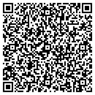QR-код с контактной информацией организации РОСТОК, ЗАО