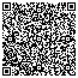 QR-код с контактной информацией организации АРМКО, НПЦ, ООО