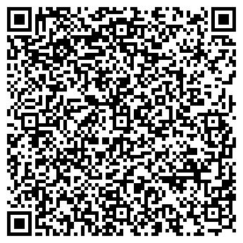 QR-код с контактной информацией организации СРИБНА ХВЫЛЯ, ООО