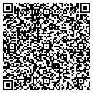 QR-код с контактной информацией организации ГАЛКОН