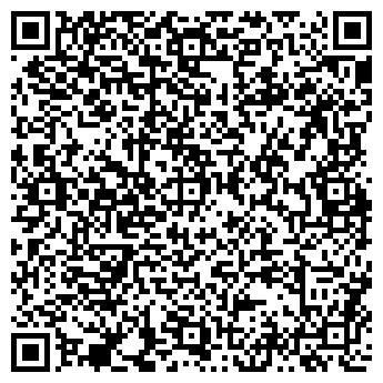 QR-код с контактной информацией организации МАНГРО-МЕБЕЛЬ