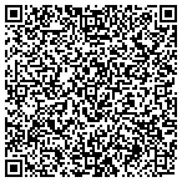 QR-код с контактной информацией организации ИНТЕРТРАНС, ТРАНСПОРТНО-ЭКСПЕДИЦИОННОЕ ЗАО