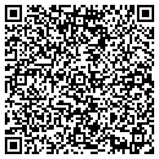 QR-код с контактной информацией организации НПО УКРАИНА, АО