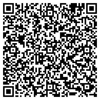 QR-код с контактной информацией организации ВЕАР, ООО