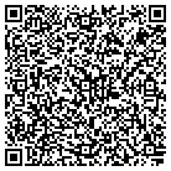 QR-код с контактной информацией организации ПАРИТЕТ-КИЕВ, ООО
