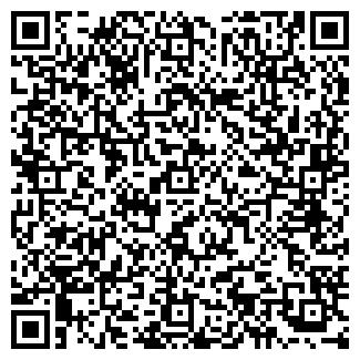 QR-код с контактной информацией организации ВИВАР, ООО