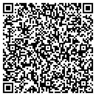 QR-код с контактной информацией организации ЯНКО С.С., ФЛП
