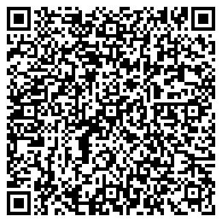 QR-код с контактной информацией организации МШФ КИЕВ, ООО