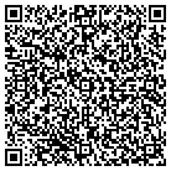 QR-код с контактной информацией организации Дополнительный офис № 2