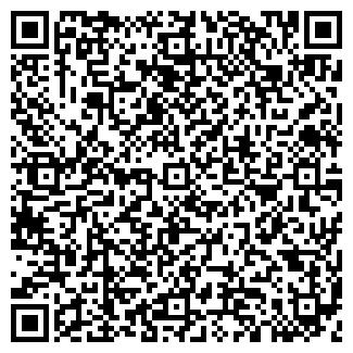 QR-код с контактной информацией организации СТЕК, ЗАО