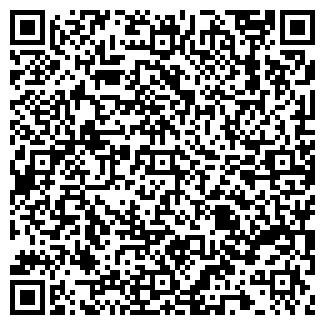 QR-код с контактной информацией организации БИЛЬКЕ-КОЖА