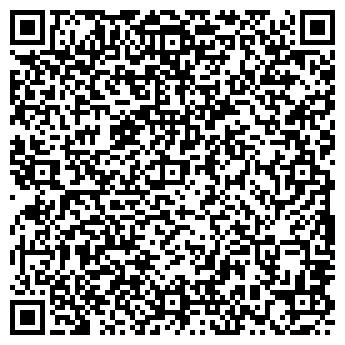 QR-код с контактной информацией организации CHARTAGE, САЛОН