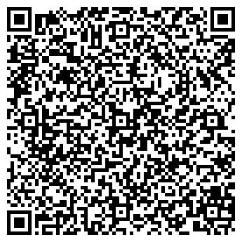 QR-код с контактной информацией организации ВОСТОК-СЕРВИС УКРАИНА, ЗАО