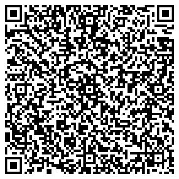 QR-код с контактной информацией организации КИЕВ, ОБУВНОЕ КОЛЛЕКТИВНОЕ ПТП