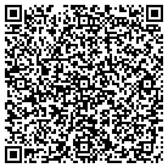 QR-код с контактной информацией организации Дополнительный офис Сходня
