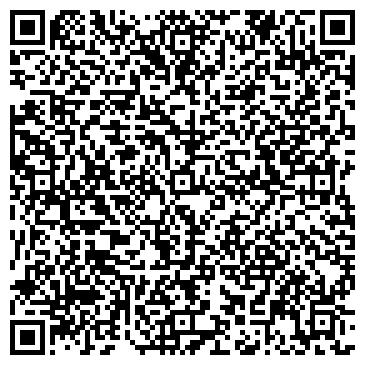 QR-код с контактной информацией организации АДИДАС УКРАИНА, УКРАИНСКОЕ ДЧП