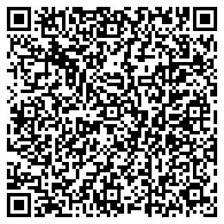 QR-код с контактной информацией организации СТИЛЬ МОДЕРН, ОАО