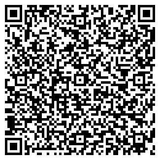 QR-код с контактной информацией организации МБА-ИНТЕКС