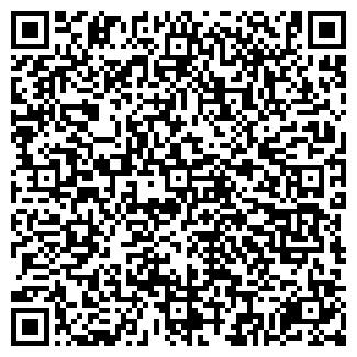 QR-код с контактной информацией организации ПИОНТЕКС, ЗАО