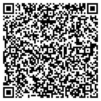 QR-код с контактной информацией организации ВЕНТА, ООО