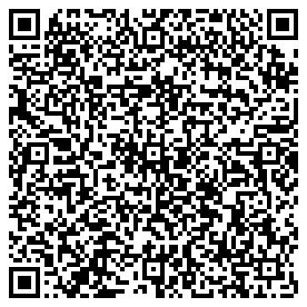 QR-код с контактной информацией организации УКРФАРМЭКСПОРТ, ООО