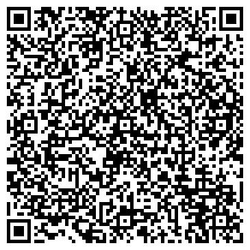 QR-код с контактной информацией организации ООО ПРОКТЕР ЭНД ГЕМБЛ УКРАИНА