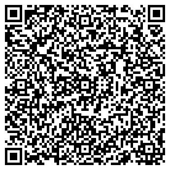 QR-код с контактной информацией организации ПРОМИМПЭКСИНВЕСТ, ЧП