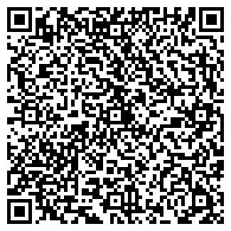 QR-код с контактной информацией организации НАТАЛИ, СП