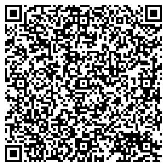 QR-код с контактной информацией организации ЩЕДРА ГОСПОДИНЯ, ООО