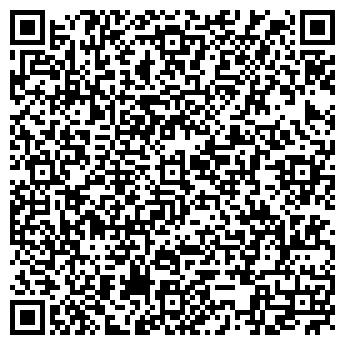 QR-код с контактной информацией организации УКРТРАНСЭНЕРГО, ООО