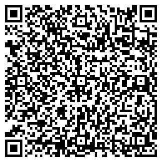 QR-код с контактной информацией организации РАСБЕК