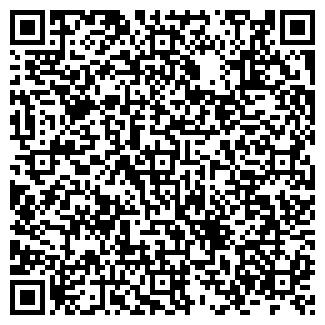 QR-код с контактной информацией организации КОЛОР ЭСТАМП