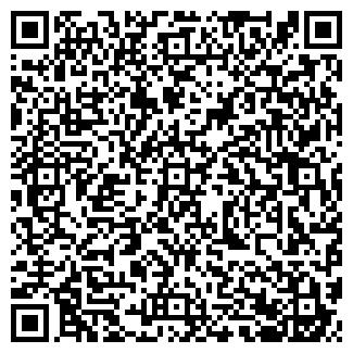 QR-код с контактной информацией организации СТИЛЬ ПАК