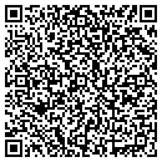 QR-код с контактной информацией организации ТАНДЕМ ЛТД, ООО