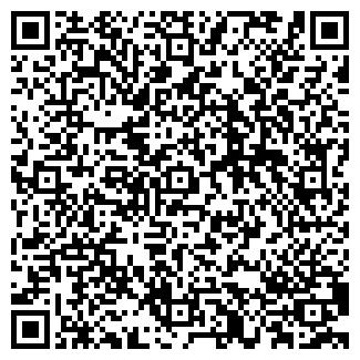 QR-код с контактной информацией организации ООО УКРОПАК ЛИМИТЕД