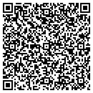 QR-код с контактной информацией организации ООО МАКСАЛИНА