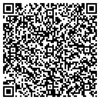 QR-код с контактной информацией организации ЮВК-АГАТ, ООО