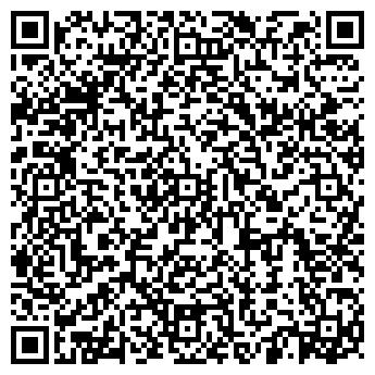 QR-код с контактной информацией организации ПРО-ГОЛД УКРАИНА, ООО