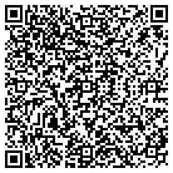 QR-код с контактной информацией организации РОЙЯЛ-ГОЛД, ФИРМА