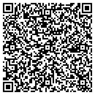 QR-код с контактной информацией организации АРСАНТЕ, ФАБРИКА