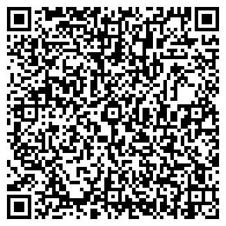 QR-код с контактной информацией организации ГРАФ, ФИРМА