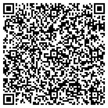 QR-код с контактной информацией организации СУВЕНИР ТРЕЙДИНГ, ООО