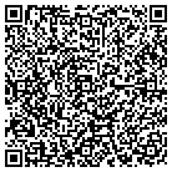 QR-код с контактной информацией организации ХИМКИНСКИЙ ИПОТЕЧНЫЙ ФОНД