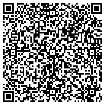 QR-код с контактной информацией организации ЮНИВЕРСАЛ ФОЛДЕР, ООО